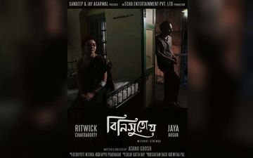 Atanu Ghosh's Binisutoy To Be Premiered At International Film Festival Of Kerala 2019