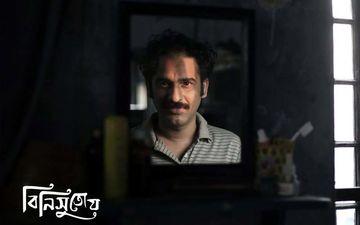 Binisutoy: Atanu Ghosh Releases Third Poster Starring Ritwick Chakraborty