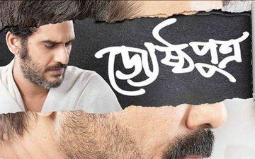 Kaushik Ganguly's Jyeshthoputro To Be Premiered At International Film Festival Of India