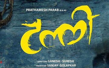 Talli Poster Released: Actor Prathamesh Parab Unveils His Next Film On Instagram