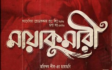 Maya Kumari First Look Out: Arindam Sil Next Celebrates 100 Years Of Bengali Cinema