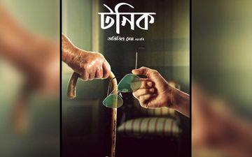 Tonic: Dev Adhikari Begins Shooting Of His Next Film, Shares First Look Pic On Twitter