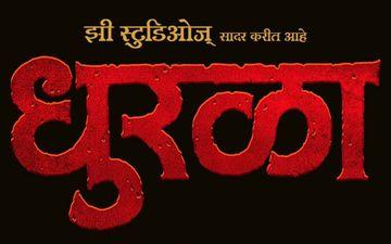 Dhurala First Look Poster: Sameer Vidwans's Multi Starrer Political Drama Looks Intense