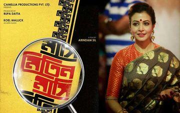 Mitin Mashi: Koel Mallick, Arindam Sil Celebrates Film Success As It Enters 7th Week