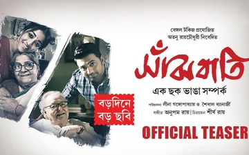 Sanjhbati Teaser Released: Dev Adhikari, Paoli Dam Starrer Is About Human Relationship And Its Changing Meaning