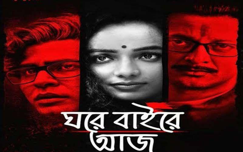 Know Whom Ghawre Bairey Aaj Director Aparna Sen Said 'Thank You Munni'