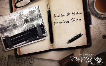 Borunbabur Bondhu: Soumitra Chatterjee, Arpita Chatterjee, Ritwick Chakraborty Starrer Trailer And Poster To Be Released Today