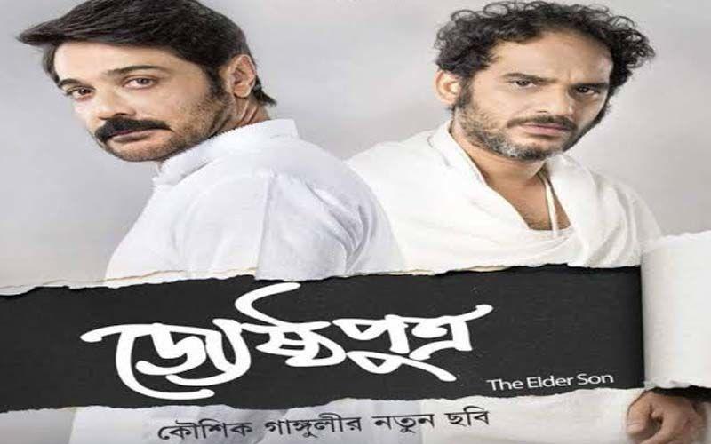 IFFI 2019: Kaushik Ganguly's 'Jyeshthoputro' Is Chosen Under Indian Panorama Section