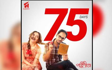 Parineeta: Subhashree Ganguly, Ritwick Chakraborty And Gaurav Chakraborty Starrer Completes 75 Days At Box Office