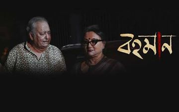 Bohomaan Releases Today: Prosenjit Chatterjee, Sudipta Chatterjee And Others Wish Good Luck To Entire Team