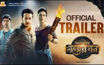Sagardwipey Jawker Dhan Trailer Out:  Parambrata Chattopadhyay, Koel Mallick, Gaurav Chakrabarty Starrer Promises Yet Another Adventurous Journey