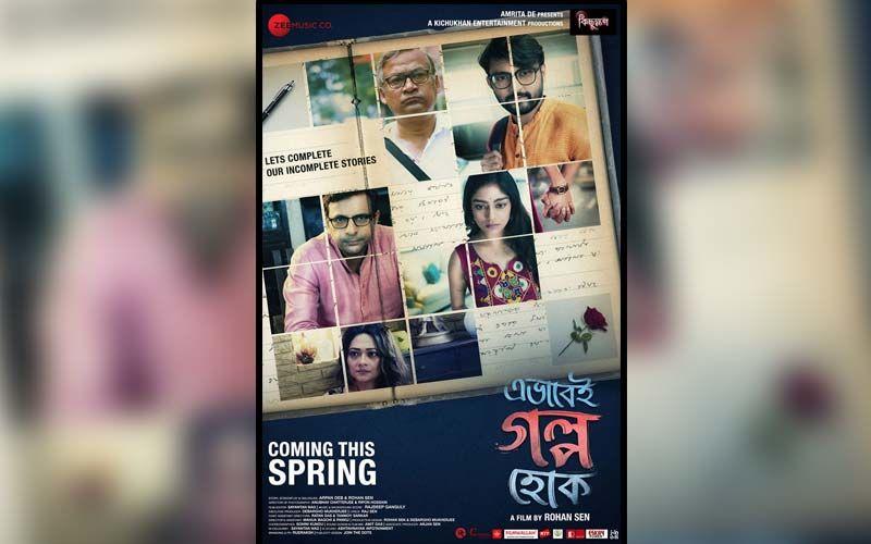 Ebhabei Galpo Hok: Joy Sengupta And Rupanjana Mitra Starrer To Have February Release