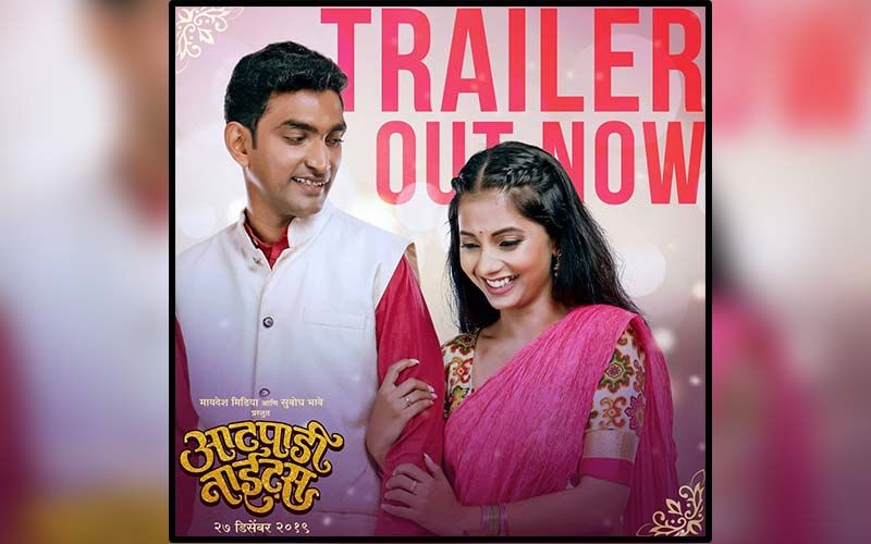 'Atpadi Nights' Official Trailer Out Now Starring Sayali Sanjeev And Pranav Raorane In This Subodh Bhave Production