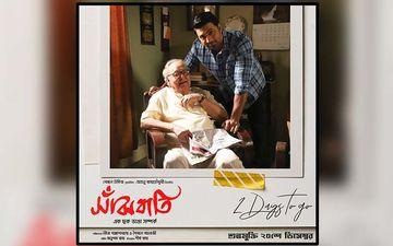 Sanjhbati: Dev Adhikari Talks About The Special Thing In The Film