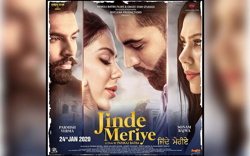 Jinde Meriye Trailer Out: Sonam Bajwa, Parmish Verma Starrer Appears To Be A Tragic Love Story