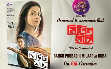 Mitin Mashi Is Selected For The Screening At Bongo Probashi Milap In Dubai