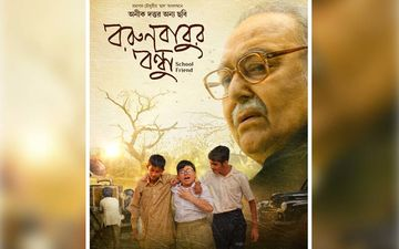 Borunbabur Bondhu Official Poster Shows Soumitra Chatterjee Childhood With His Friends
