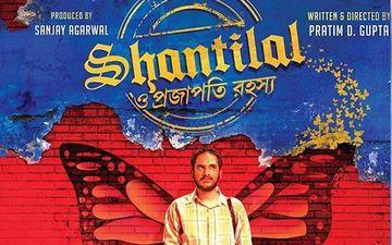 Shantilal O Projapoti Rohoshyo: Pratim D Gupta Is Happy From Audience Response At Brahmaputra Valley Film Festival