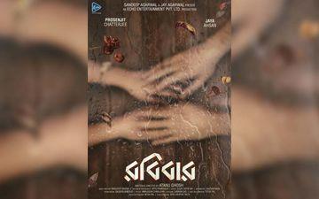 Robibar: Director Atanu Ghosh Wraps Up Shoot, Shares Pictures On Twitter