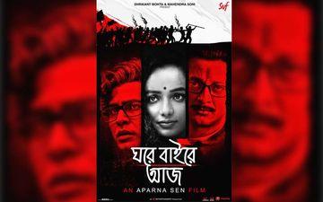 Ghawre Bairey Aaj Trailer Released: Jisshu Sengupta, Anirban Bhattacharya, Tuhina Das Starrer Explores Dark Side Of Society