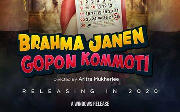 Brahma Janen Gopon Kommoti: Director Aritra Mukherjee Shares First Look Of His Next Film, Ritabhari Chakraborty In Lead Role