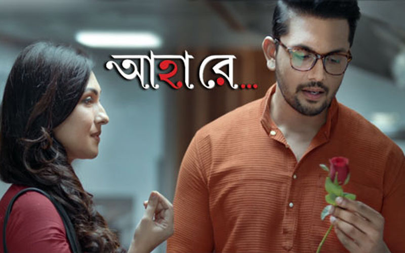 'Aha Re' an Official Selection at Dhaka International Film Festival