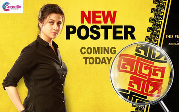 Mitin Mashi: Poster of Arindam Sil's Next Thriller Starring Koel Mallick To Be Released Today