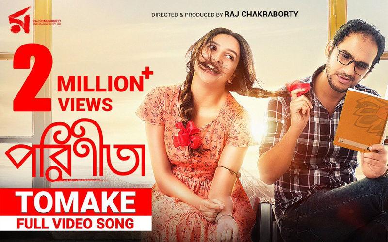 Parineeta: Song Tomake Featuring Subhashree Ganguly, Ritwick Chakraborty Crosses 2 Million Views On Youtube