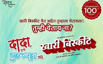 Sanjay Jadhav's Khari Biscuit: Catch This Cute Raksha Bandhan Of Khari And Biscuit