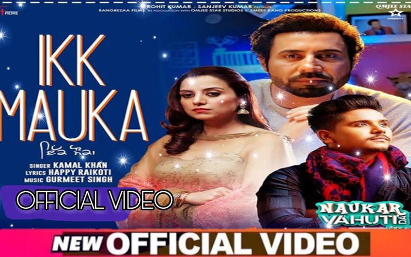 'Ik Mauka': New Song From 'Naukar Vahuti Da' By Kamal Khan Is Out Now