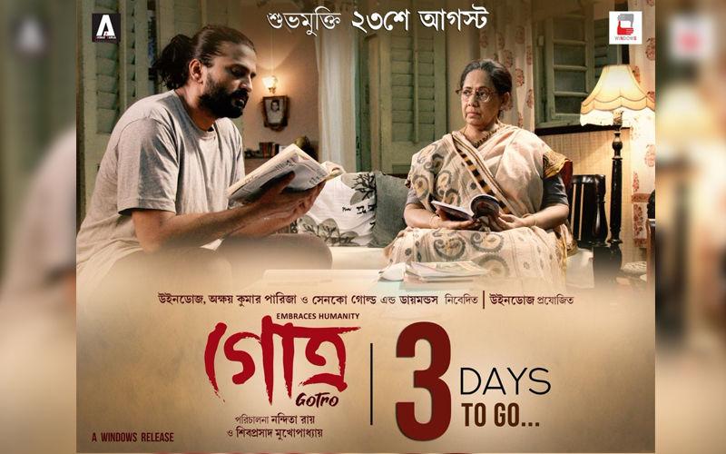 Gotro: Anashua Majumdar Aka Mukti Devi Opens Up On Her Role In The Film