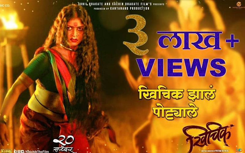 'Khichik': New Song Crosses 4 Lakh Views On YouTube, Prathamesh Parab Shares The News