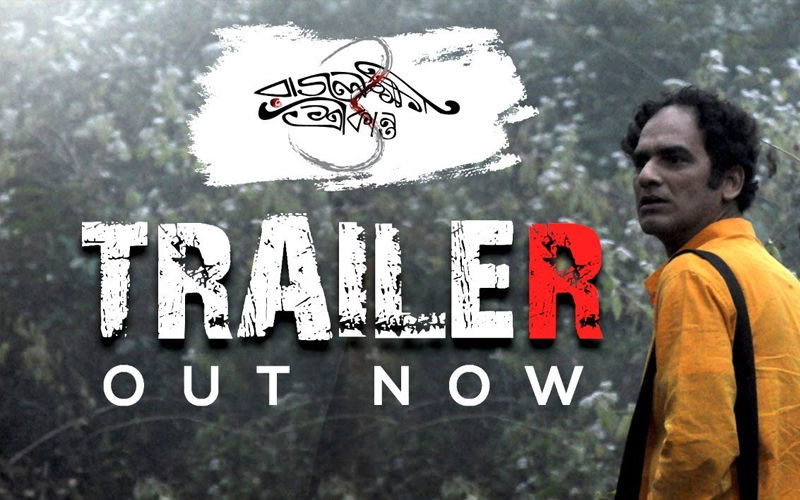 Rajlokhi O Srikanto Trailer Out: Let Ritwick Chakraborty Take You On A Journey Called Life