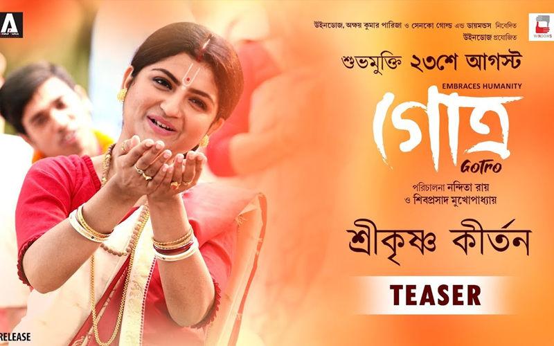 Gotro: Official Teaser Of Much-Awaited Shri Krishna Kirtan From Film Released