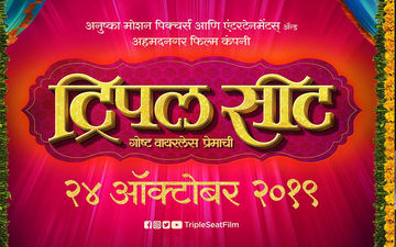 'Triple Seat': Motion Poster Of Ankush Chaudhari's Upcoming Romantic Marathi Film Out Now