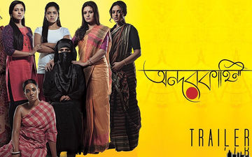 Andarkahini: Official Trailer Starring Priyanka Sarkar In Multiple Roles Released