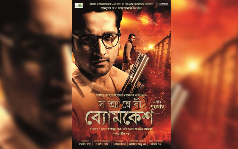 Satyanweshi Byomkesh Poster: Twitterati Hails Parambrata Chattopadhyay, Rudranil Ghosh Rudy 's Sleuth Avatar