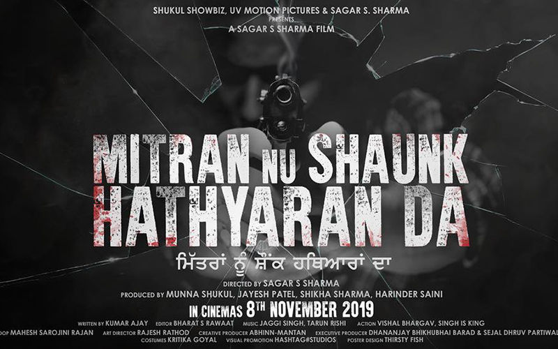 Mitran Nu Shaunk Hathyaran Da: The Action-Packed Film Gets A New Release Date