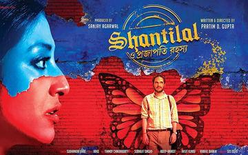 Shantilal O Projapoti Rohoshyo: Director Pratim D Gupta Releases New Poster Featuring Ritwick Chakraborty And Paoli Dam