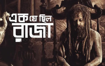 66th National Film Awards 2019: Srijit Mukherji 's Ek Je Chhilo Raja Wins Best Bengali Film