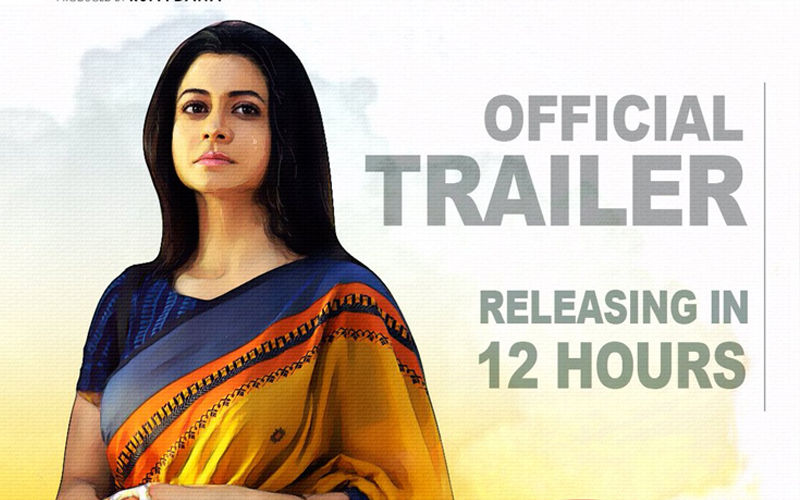 Mitin Mashi: Detective Thriller Starring Koel Mallick Official Trailer To Released Today