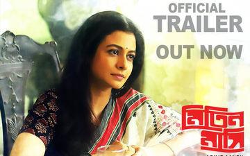 Mitin Mashi Trailer: Bonny Sengupta, Abir Chatterjee, Koushani Mukherjee, Prosenjit Chatterjee Can't Stop Praising Koel Mallick Stellar Act