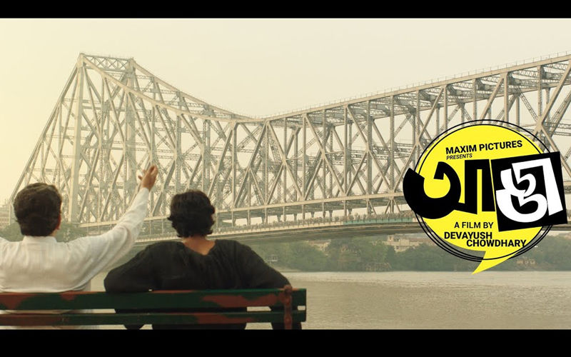 Adda Song Ami Chini Go: This Rock Version Is All About Rediscovering Kolkata City