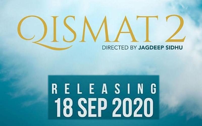 Qismat 2: Ammy Virk And Sargun Mehta Starrer To Release Next Year