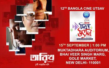 Tarikh: Raima Sen, Saswata Chatterjee And Ritwick Chakraborty Starrer To Be Screened At Bangla Cine Utsav 2019
