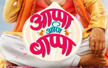 Appa Aani Bappa: New Poster Says 'This Year Skip Visarjan', Find Out Why?
