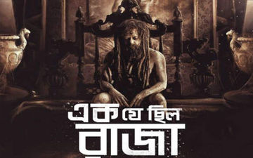 Srijit Mukherji's Ek Je Chhilo Raja Is Official Selection At Heartland International Film Festival 2019