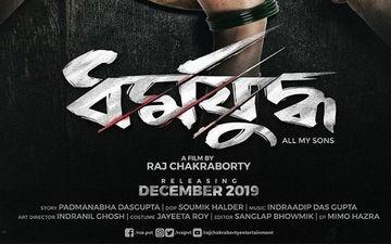 Raj Chakraborty Next Film 'Hey Garvodharini' Name Changed, Releases First Look Poster