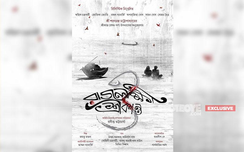 Rajlokhi O Srikanto: There is no use replicating Sarat Chandra Chattopadhyay's book, says director Pradipta Bhattacharyya