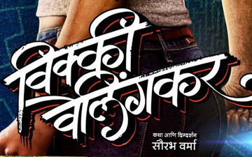 Sonalee Kulkarni's Upcoming Marathi Thriller 'Vicky Velingkar's Poster Beats Hollywood Sci-Fi Film Posters